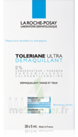 Toleriane Solution démaquillante yeux 2*30 Unidoses/5ml à Saint-Maximim